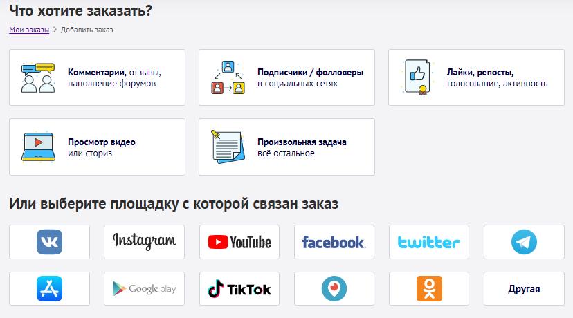 интерфейс unu