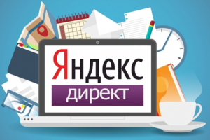 Алгоритм усиления коммерческого предложения в Яндекс